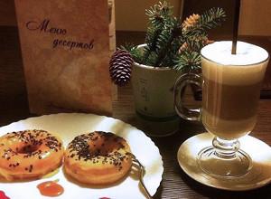 Кофетайм