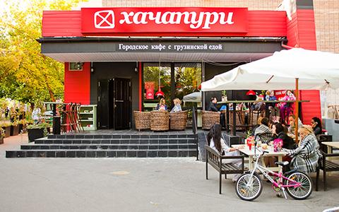 «Хачапури» на «Киевской»