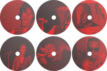 От Pink Floyd и Дэвида Боуи до совместного диска Тупака и МС Хаммера