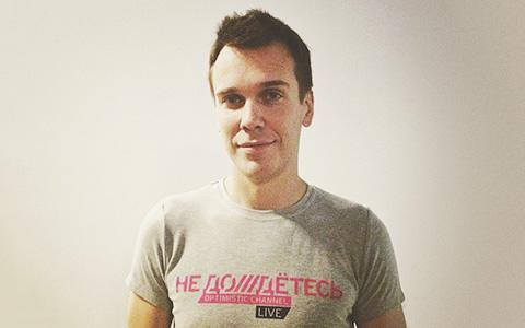 Михаил Зыгарь: «На нас напал на улице бандит и несколько раз пырнул ножом»