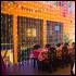 Ресторан Happylon - фотография 5