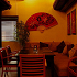 Ресторан Канпай - фотография 1