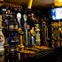 Ресторан Patrik Pub - фотография 9 - Бар