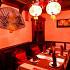 Ресторан Генерал Tso - фотография 17