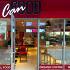 Ресторан Food Can London - фотография 2