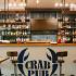 Ресторан Crab Pub - фотография 10