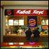 Ресторан Kebab Grill House - фотография 1 - Ашан Мытищи