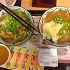 Ресторан Марукамэ - фотография 1 - Суки-яки удон и чикен карри райс