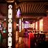 Ресторан Boom Boom Room by DJ Smash - фотография 18