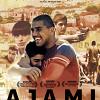 Аджами (Ajami)