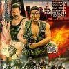 Черная кобра (Cobra nero)