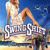 Смена партнеров в ритме свинга (Swing Shift)