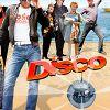 Диско (Disco)