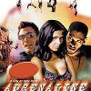 Адреналин (Adrenaline)