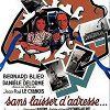 Адрес неизвестен (…Sans laisser d