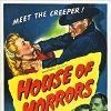 Дом кошмаров (House of Horrors)