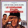 Жандарм в юбке (Le Gendarme et les gendarmettes)