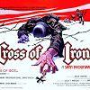 Железный крест (Cross of Iron)