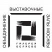Логотип - Галерея Беляево