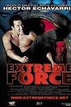 На пределе сил / Extreme Force