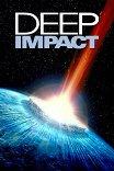 Столкновение с бездной / Deep Impact
