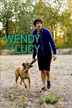Венди и Люси / Wendy and Lucy