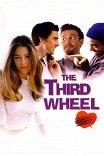 Третий лишний / The Third Wheel