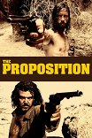 Предложение / The Proposition