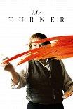 Уилльям Тернер / Mr. Turner