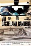 Улица в Палермо / Via Castellana Bandiera