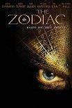 Зодиак / The Zodiac