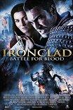 Железный рыцарь-2: Кровная месть / Ironclad: Battle for Blood
