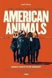 Американские животные / American Animals