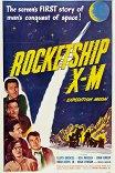 Ракета — XM / Rocketship X-M