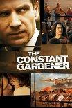 Преданный садовник / The Constant Gardener