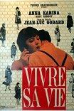 Жить своей жизнью / Vivre sa vie: Film en douze tableaux