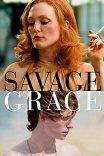 Дикая грация / Savage Grace