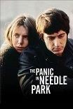 Паника в Нидл-парке / The Panic in Needle Park
