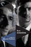 Кузены / Les Cousins