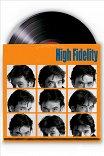 Фанатик / High Fidelity