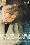 Подготовка, чтобы быть вместе неопределенное количество времени / Felkészülés meghatározatlan ideig tartó együttlétre