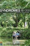 Синдромы и столетие / Sang sattawat