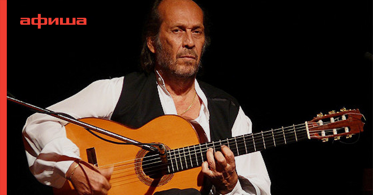 concert report - paco de lucia essay Paco de lucia tour dates and concert tickets paco de lucia concert tour schedule, albums, and live concert information.