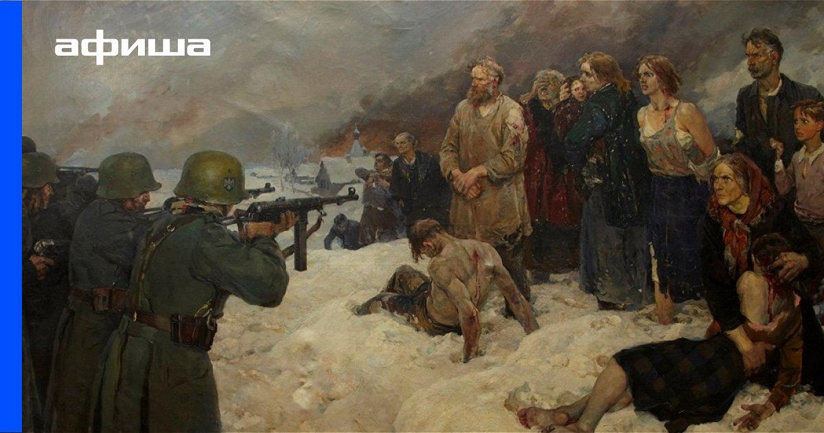 Выставка В тылу врага. Партизаны и подпольщики в годы Великой Отечественной войны, Санкт-Петербург