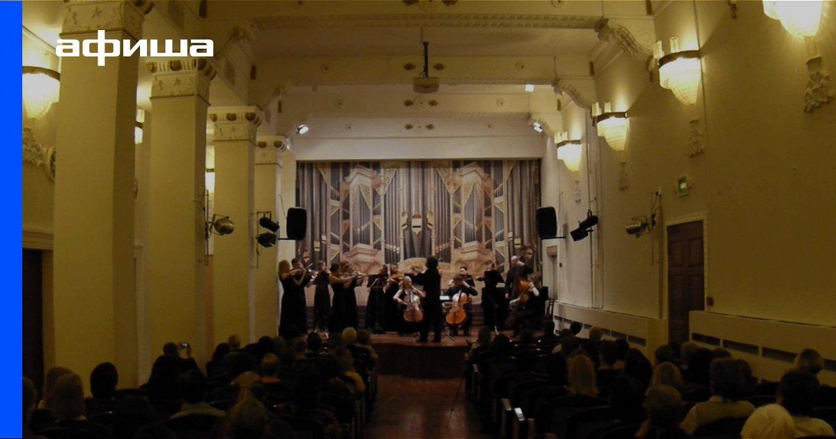 Дом техники бугульма афиша концерты женское белье ойшо официальный