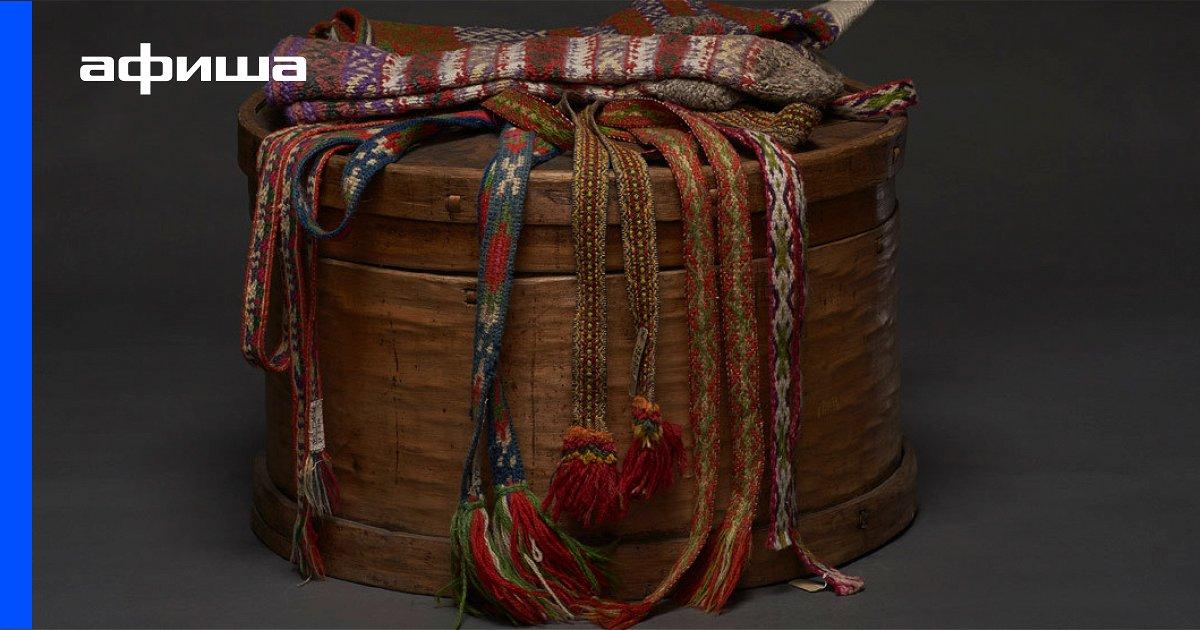 Выставка Традиционная культура татар Поволжья и Приуралья XIX — начала XX веков, Санкт-Петербург