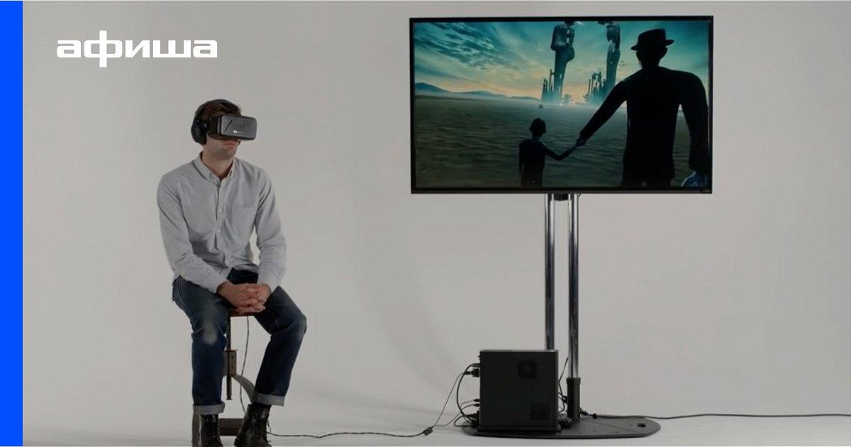 Интерактивная выставка виртуальной реальности Kod, Санкт-Петербург
