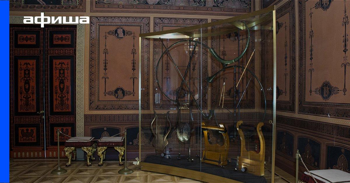 Выставка Древняя Греция в представлении XIX века, Санкт-Петербург