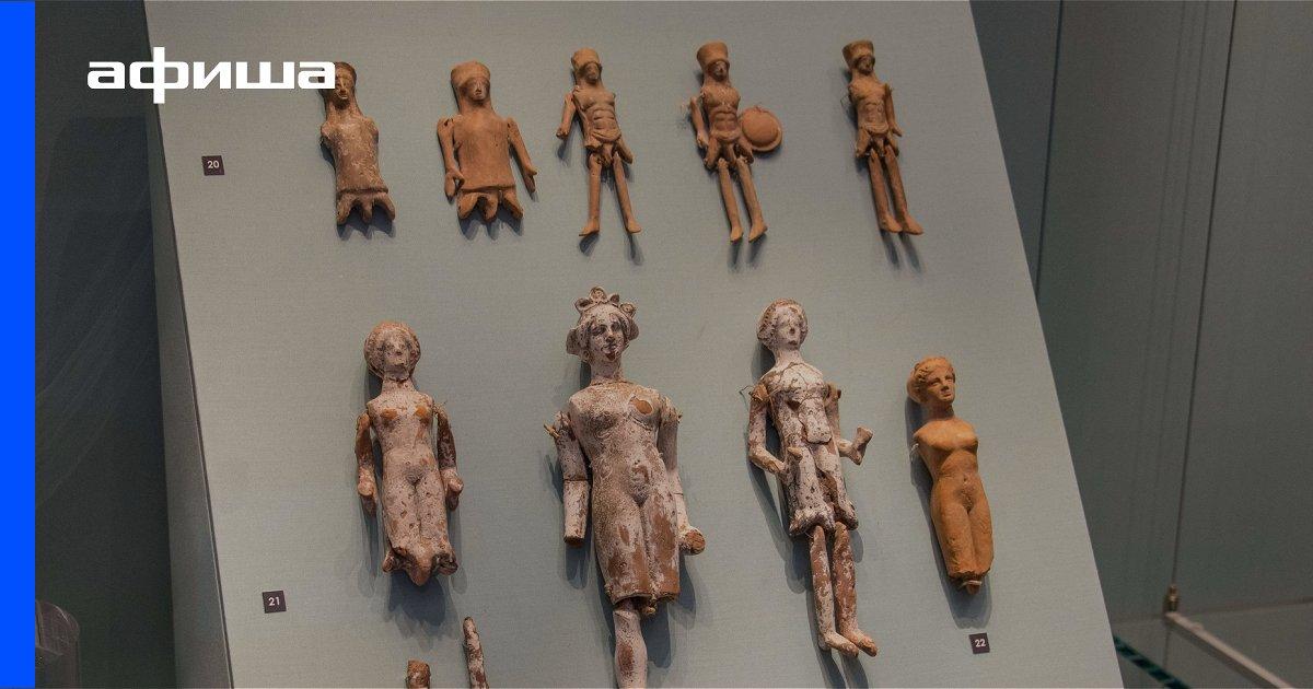 Выставка Античная колонизация Северного Причерноморья, Санкт-Петербург