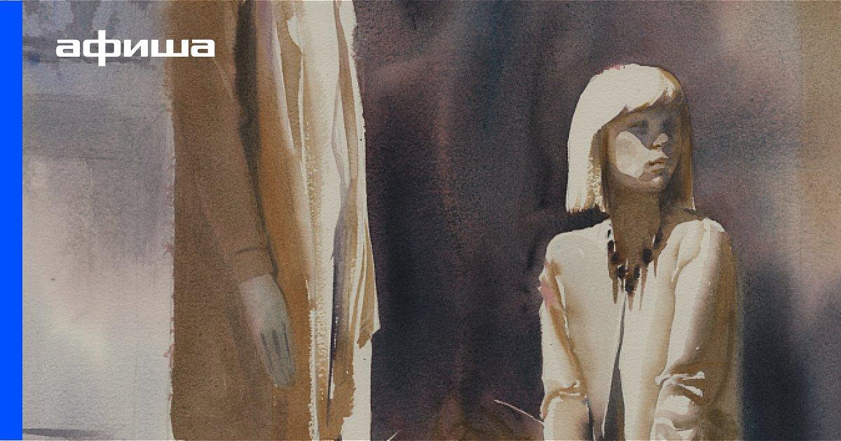 Выставка Константин Стерхов. Витрины, Санкт-Петербург